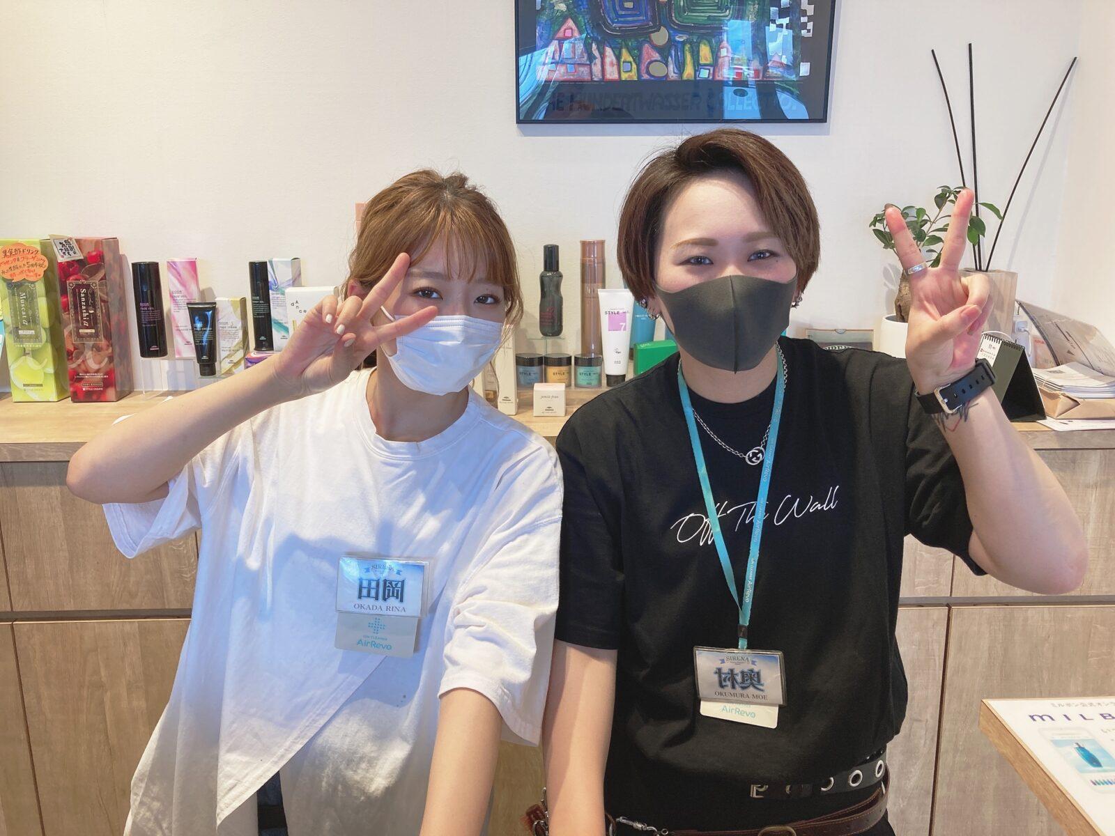 岐阜羽島 美容院 かわいい 美容師
